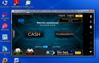 888poker.png