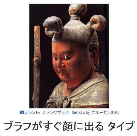 ぼけて13.png