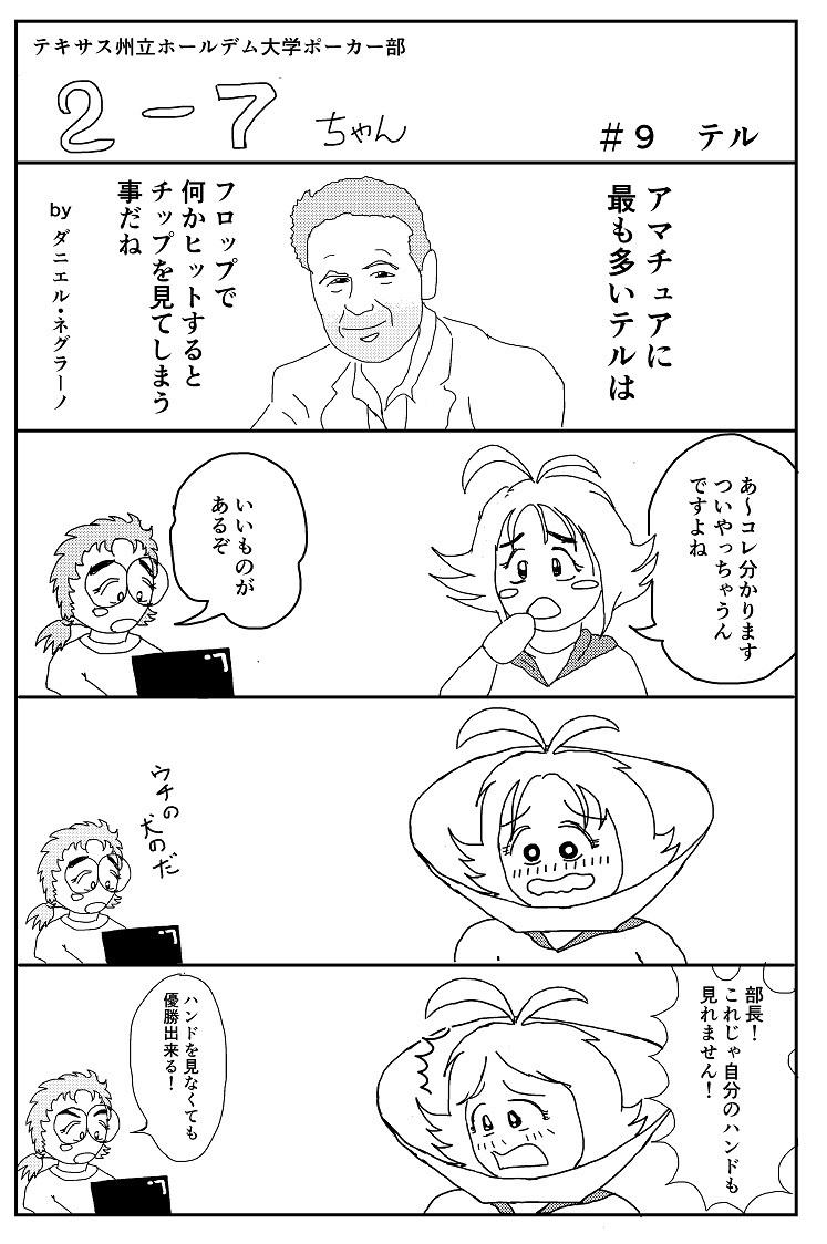 ニーナ9.jpg