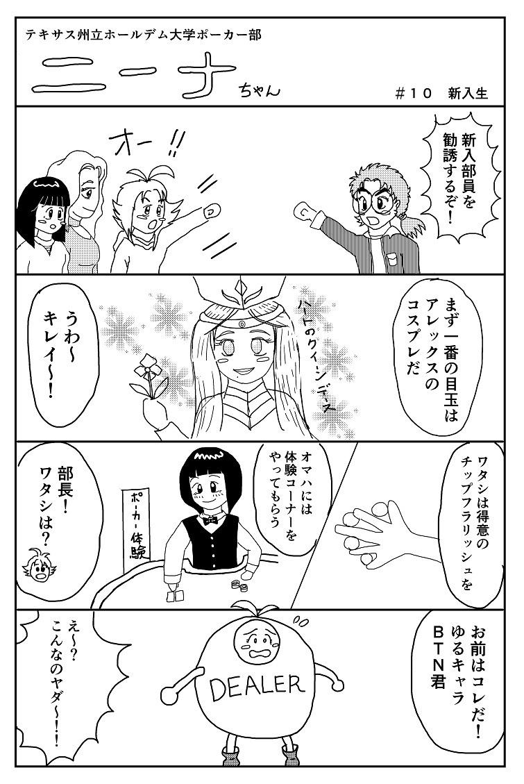 ニーナちゃん10.jpg
