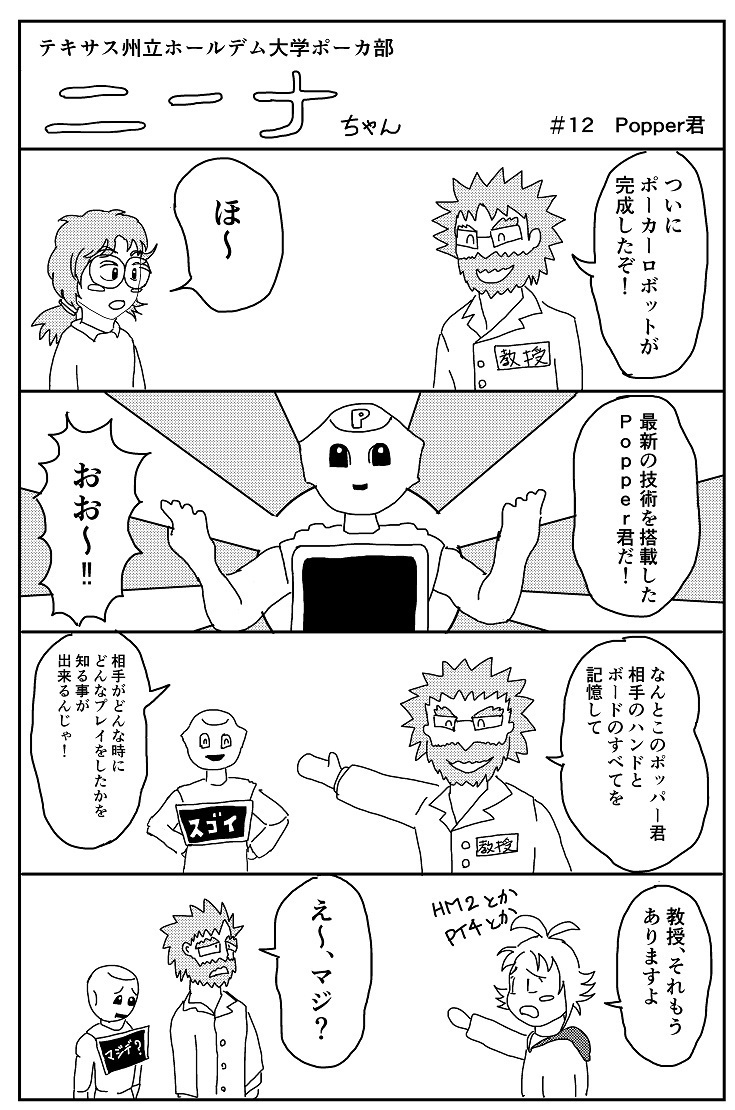 ニーナちゃん12.jpg