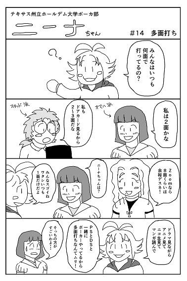 ニーナちゃん14.jpg