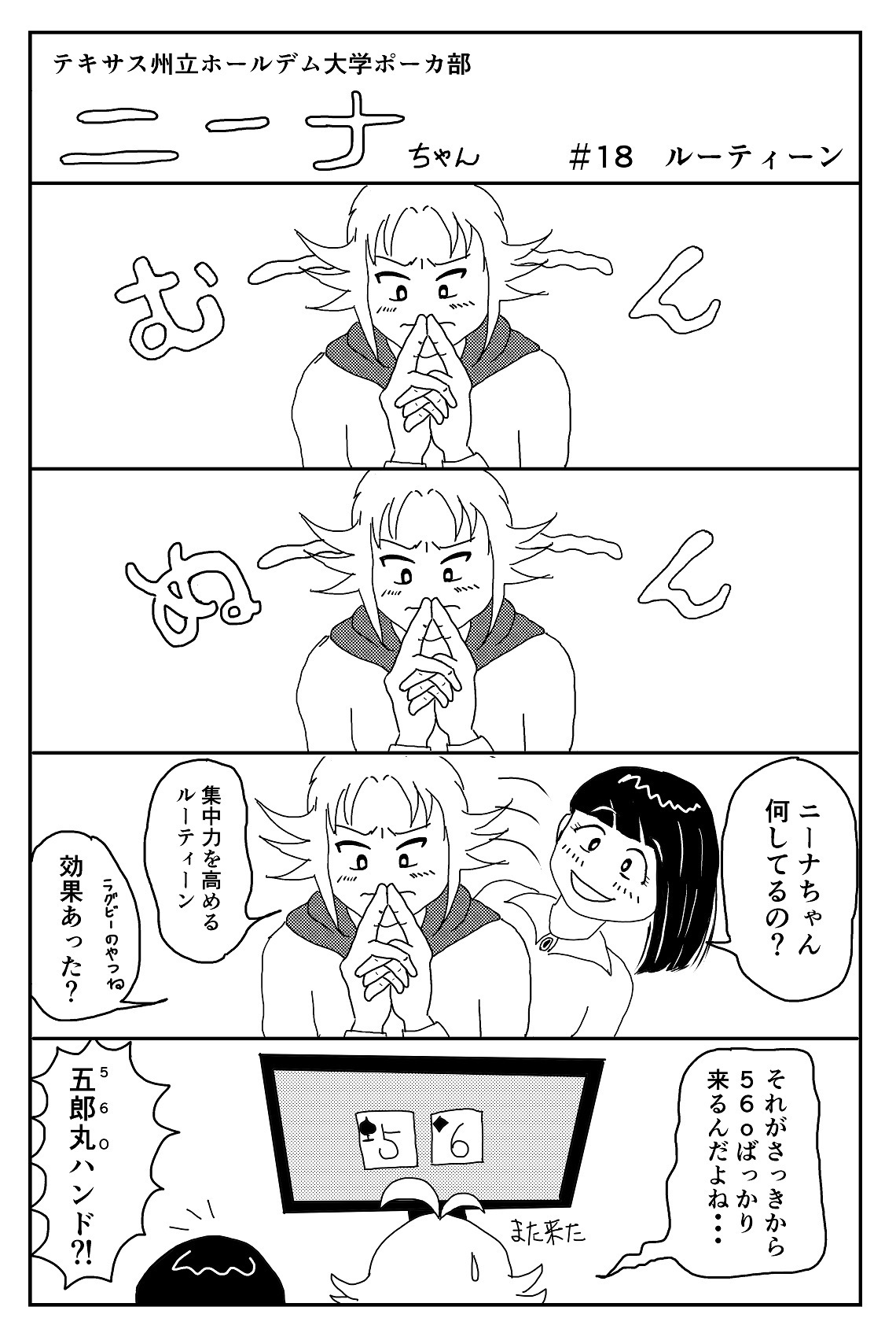 ニーナちゃん16.jpg