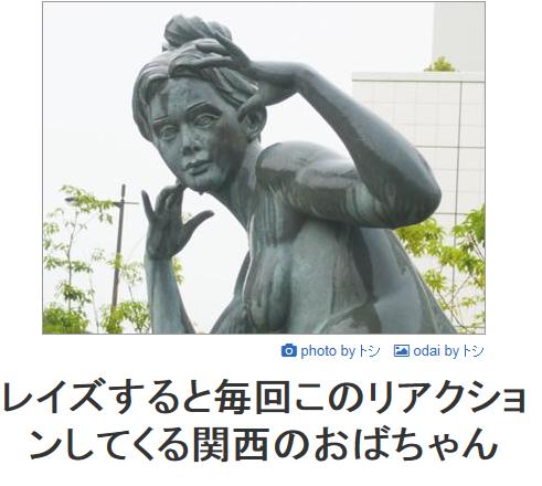 関西.png